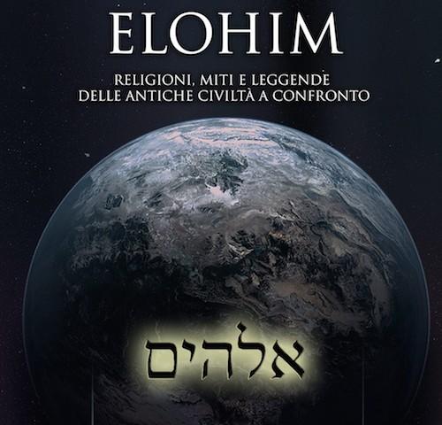 cover_elohim_500px