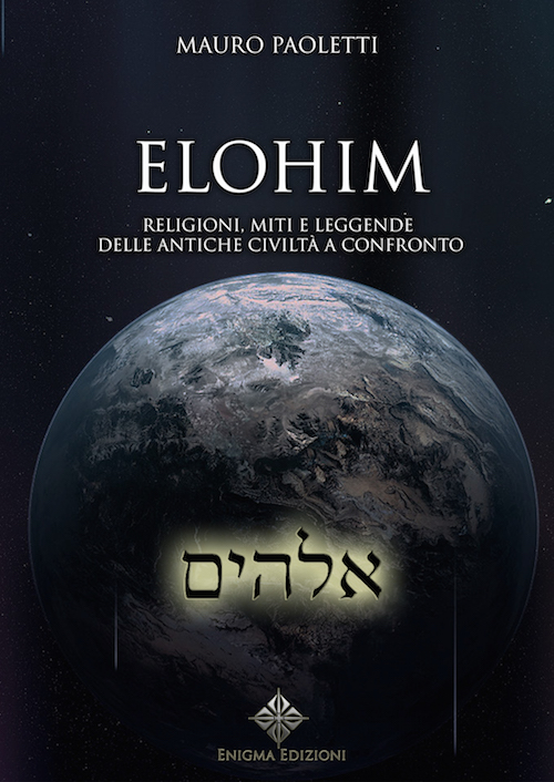 cover_elohim_500px