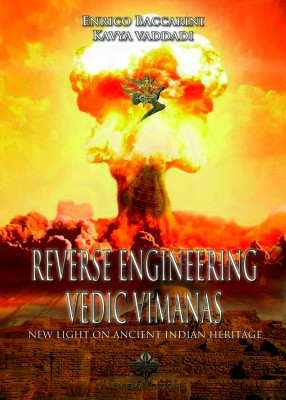 engineeringvimana